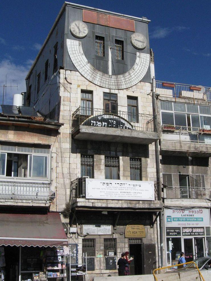 800px-zoharei_chama_synagogue_jerusalem