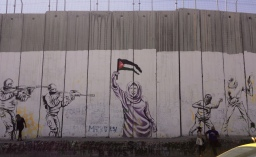 A Visit to Palestine: Defining Borders, Part 2