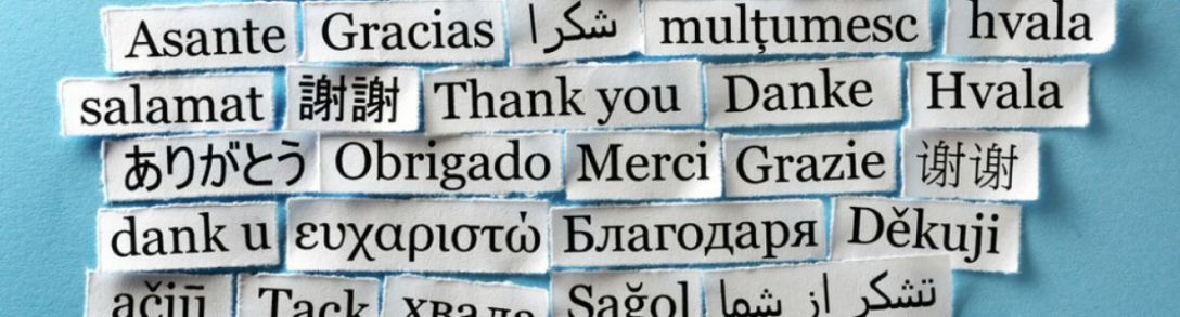 thank-you-1200x330