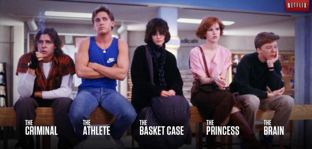 635415787818502390_the-breakfast-club-netflix
