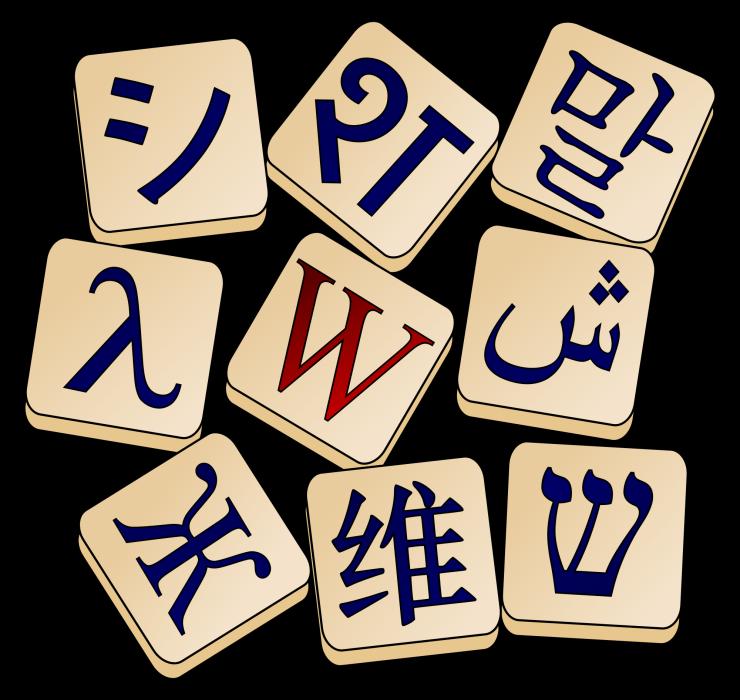 2000px-wiktionary-logo-svg