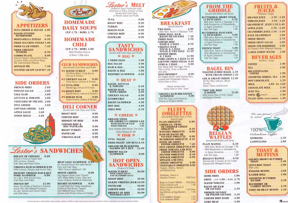 lesters_pompano_menu1